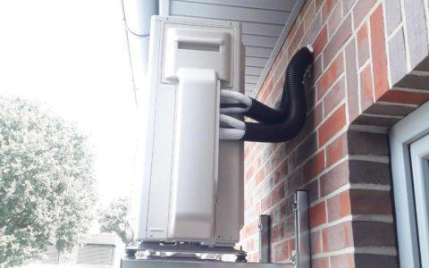 Multisplit Klimaanlage Aussengeraet